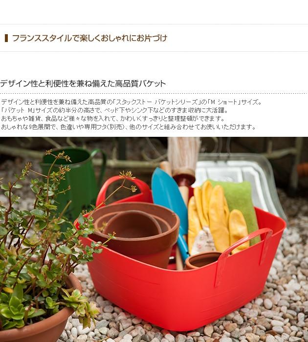 stacksto スタックストー バケット M ショート BAQUET short 12.5L