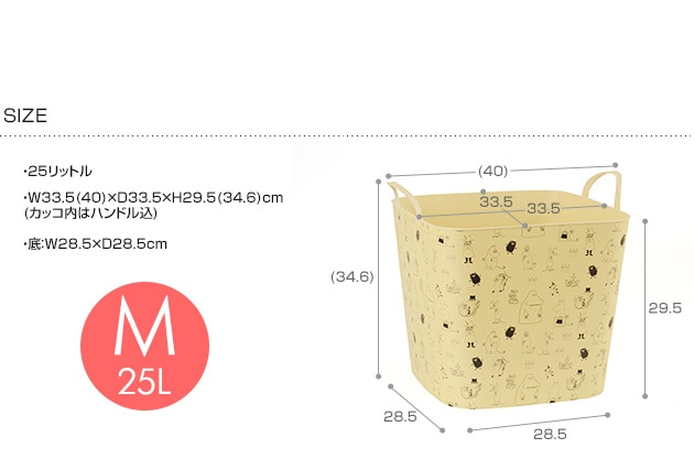 stacksto スタックストー スタックストー バケット M ムーミン BAQUET M 25L MOOMIN