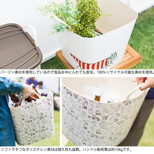 stacksto スタックストー リサ・ラーソン バケット Mサイズ BAQUET【フタ別売り】