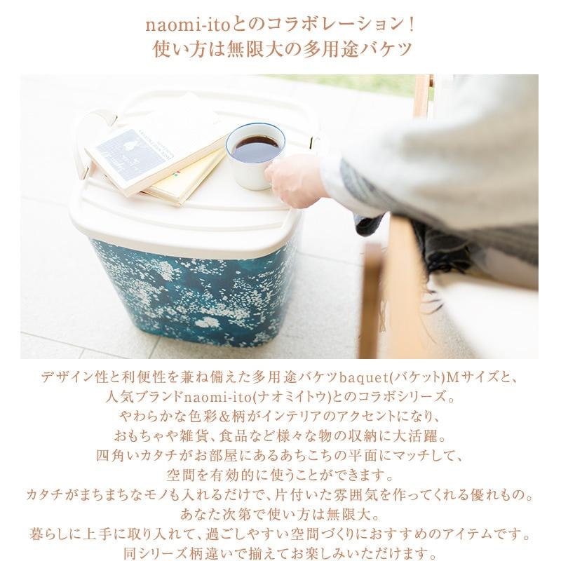 stacksto スタックストー naomi-ito バケット Mサイズ BAQUET