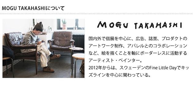 stacksto スタックストー BAQUET M MOGU TAKAHASHI