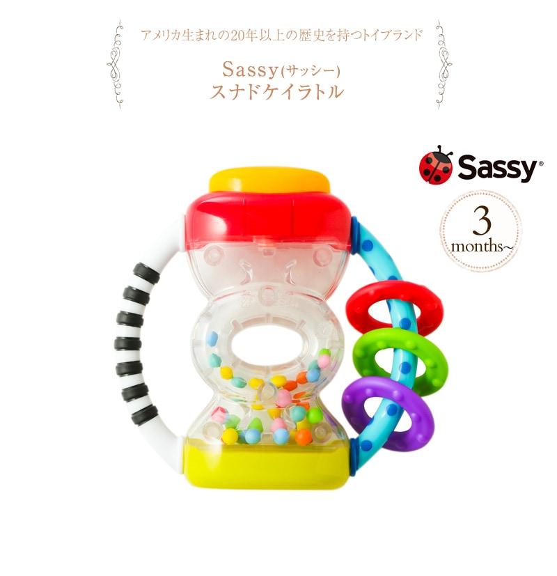 Sassy サッシー スナドケイラトル  TYSA80271