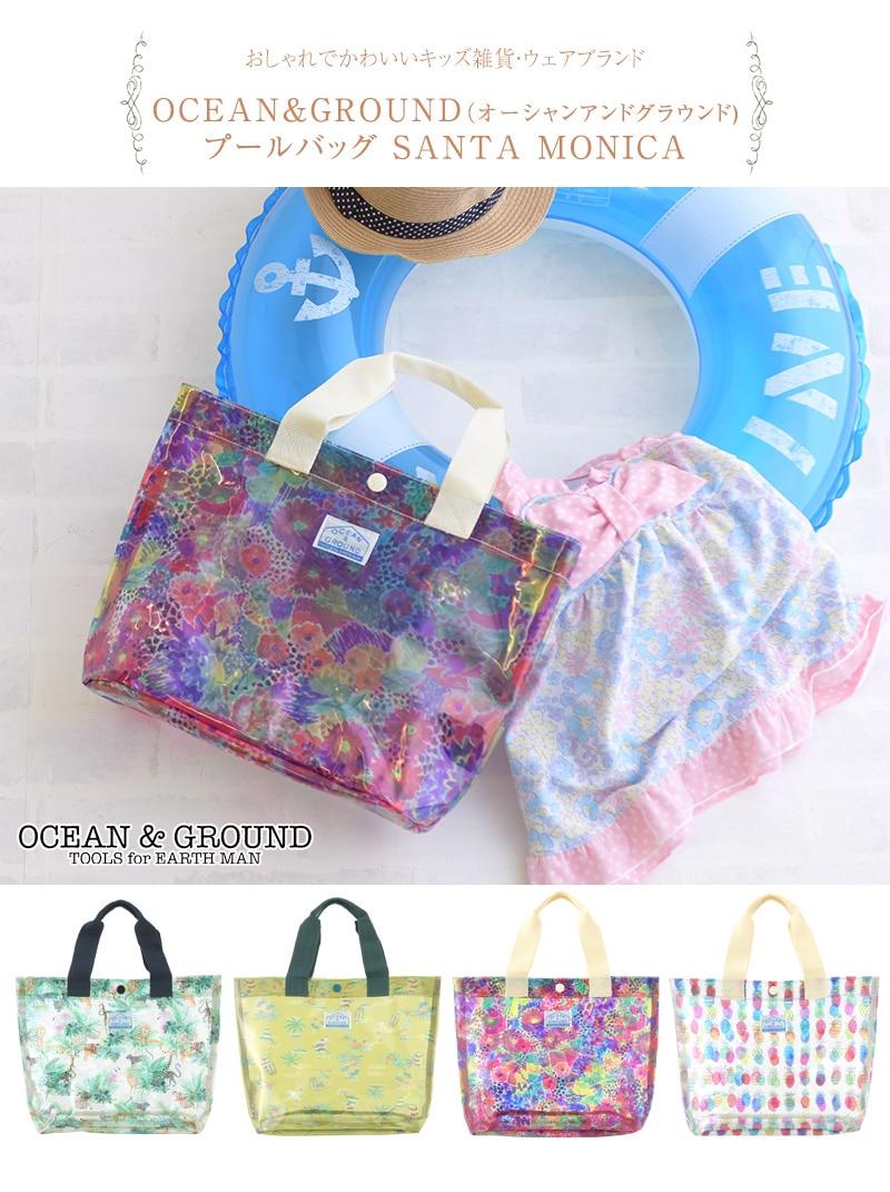 OCEAN&GROUND(オーシャンアンドグラウンド) プールバッグ SANTA MONICA