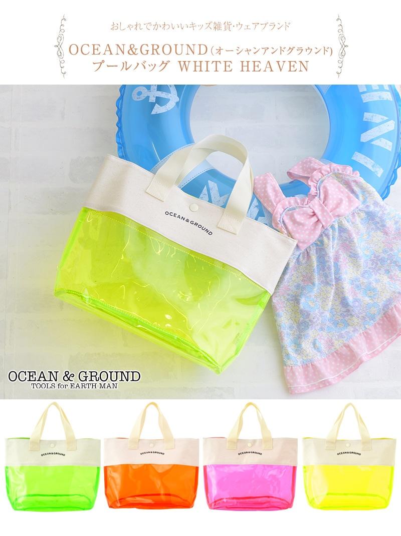 OCEAN&GROUND(オーシャンアンドグラウンド) プールバッグ WHITE HEAVEN