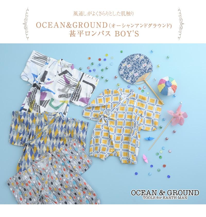 OCEAN&GROUND(オーシャンアンドグラウンド) 甚平ロンパス BOY'S