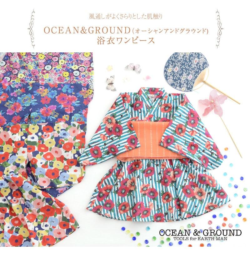 OCEAN&GROUND(オーシャンアンドグラウンド) 浴衣ワンピース