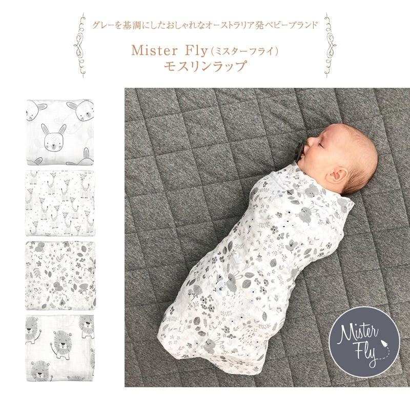 Mister Fly ミスターフライ モスリンラップ MFLY162