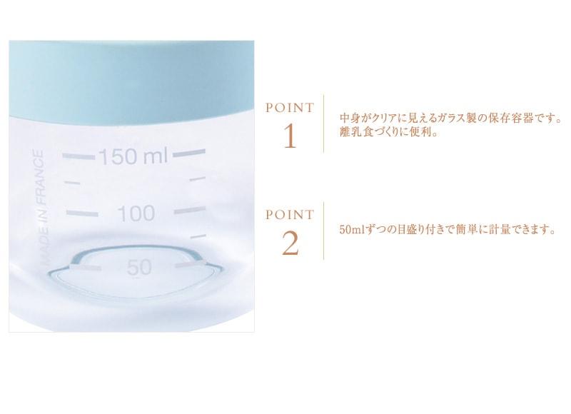 BEABA ベアバ ガラスホゾンヨウキ/150ml