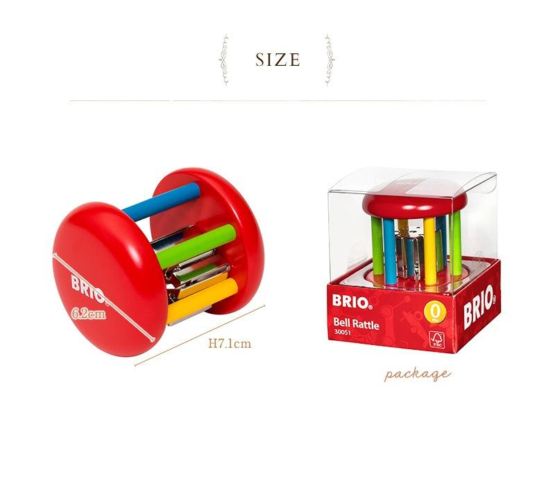 BRIO ブリオ ベルラトル 30051  木のおもちゃ 木製玩具 ウッドトイ 知育玩具 知育トイ ガラガラ ラトル 出産祝い ギフト プレゼント