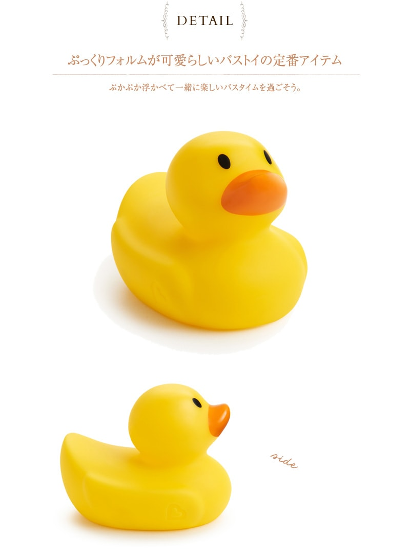 munchkin マンチキン ぷかぷかダッキー TYMU31001