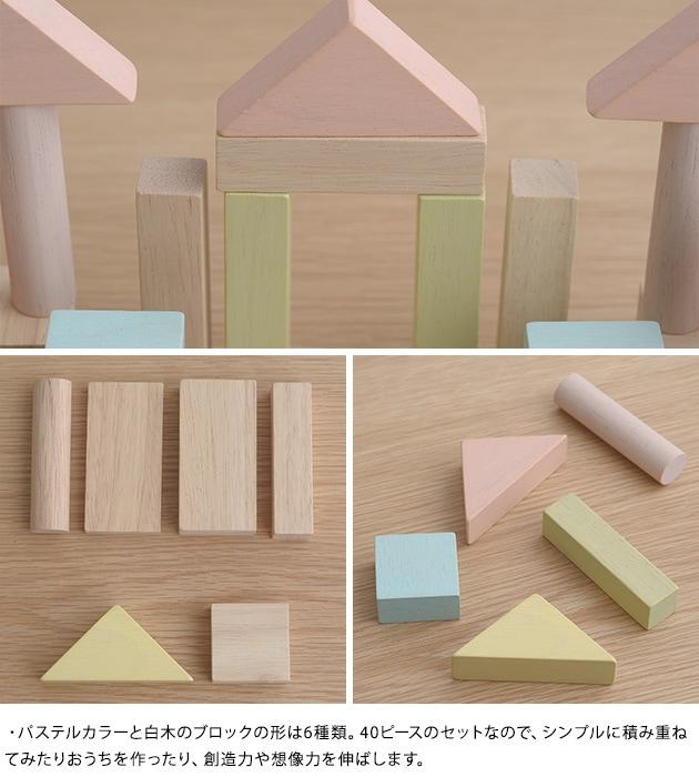 PLAN TOYS(プラントイ) ユニットブロック40 5507