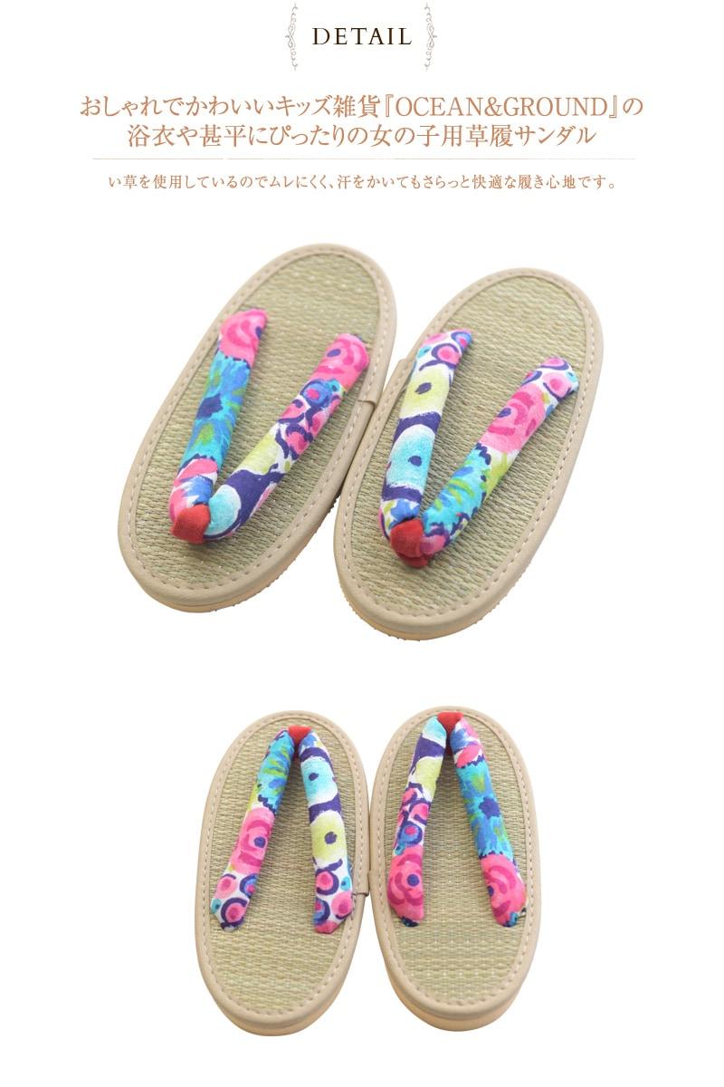 OCEAN&GROUND(オーシャンアンドグラウンド) GIRL'S 草履サンダル 1914002BLJ16  草履サンダル サンダル 草履 女の子 ガールズ 浴衣 夏祭り
