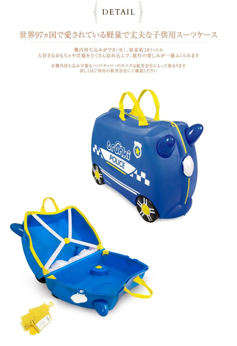トランキ ライドオン・トランキ WLTR0323
