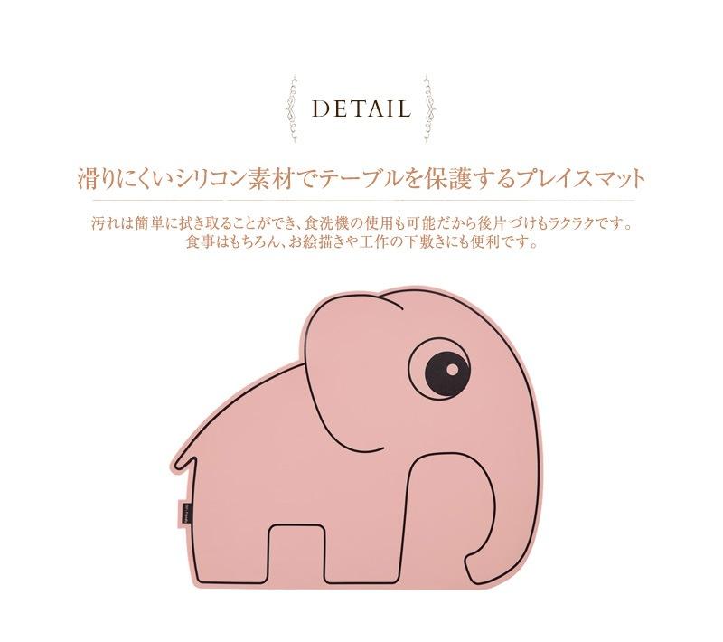 Done by Deer ダンバイディア プレイスマット Elphee 2BD-10681
