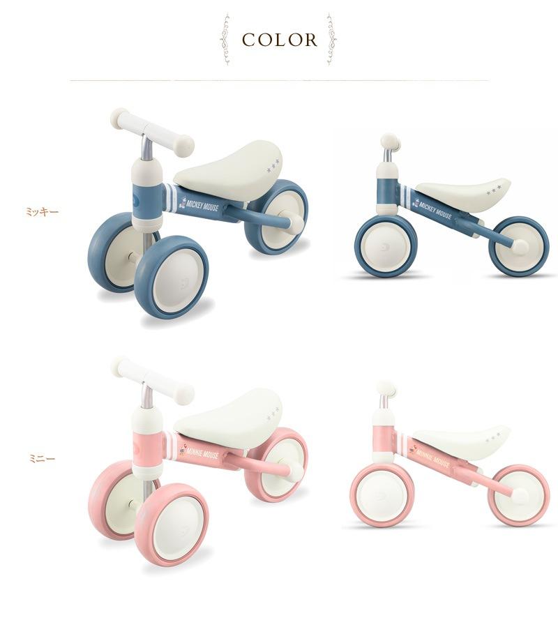 D-bike mini ディズニー 4951588  三輪車