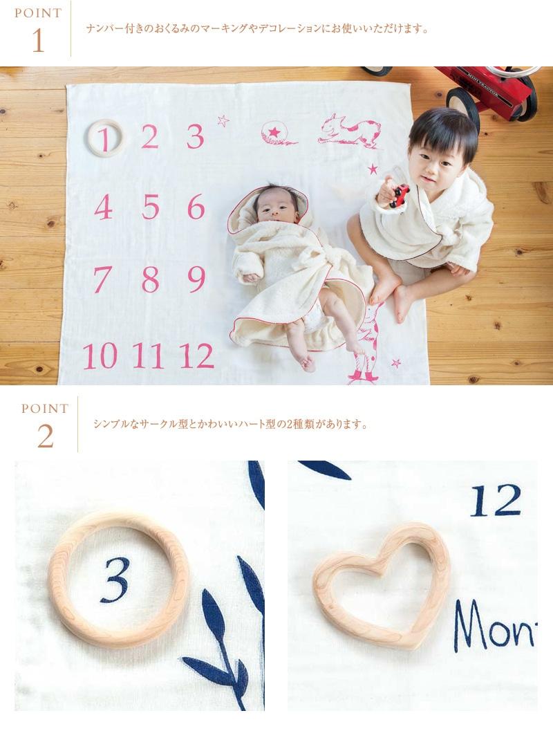 ヒノキのオーナメント HW0832  オーナメント ヒノキ ひのき 記念日 バースデー シンプル 木製 かわいい インテリア