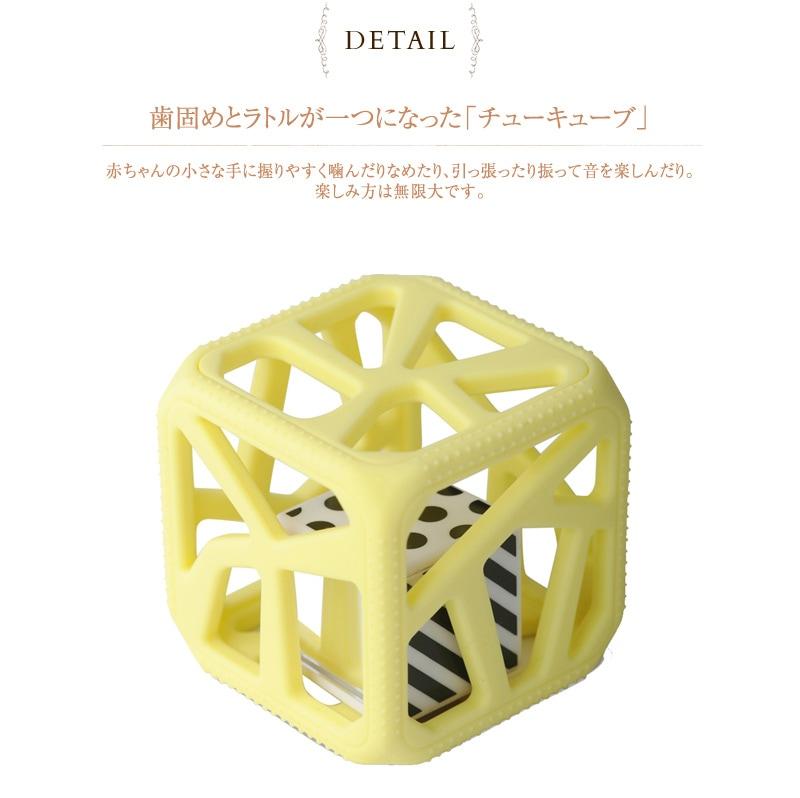 チューキューブ MK-CC02P
