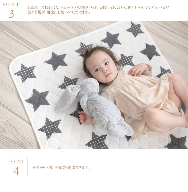 Kiss Baby サラッと涼感湯上りマット 88-981