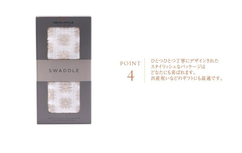 NEWCASTLE ニューキャッスル コットンスワドル シングル NC-SC414