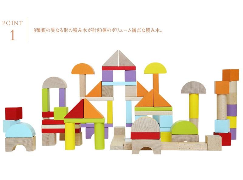CUBIKA キュビカ キッズコンストラクションキット Kid's construction kit  CBK-005