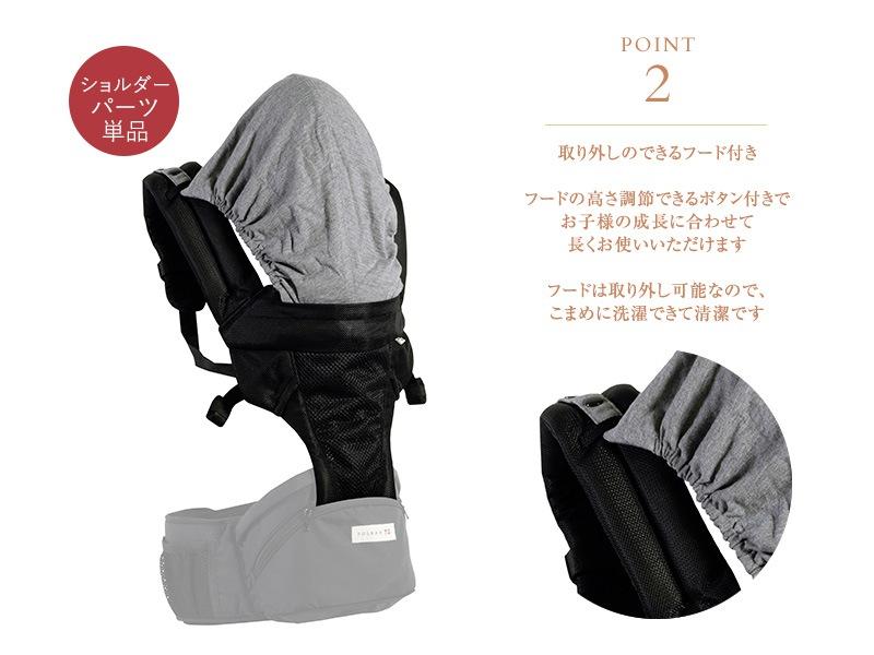 POLBAN ポルバン ヒップシート【ダブルショルダー単品】腰で支える抱っこひも P730210