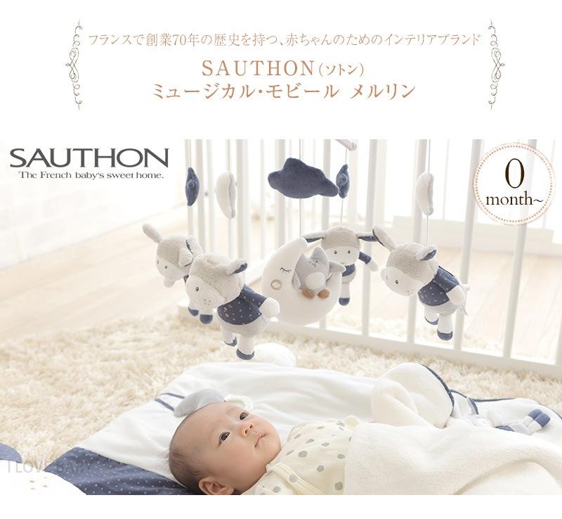 SAUTHON ソトン ミュージカル・モビール FTSTUSMM1
