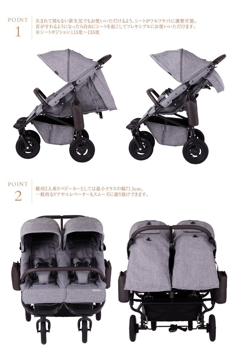 AirBuggy エアバギー COCO DOUBLE EX FROM BIRTH ABFB5001