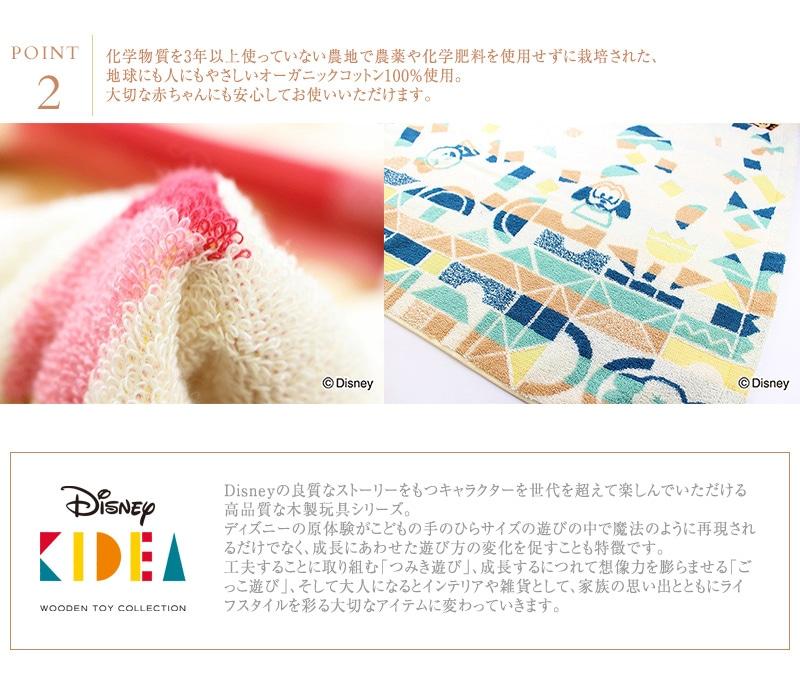 Disney|KIDEA タオル アツマル フード付バスタオル ブルー  NZKD1037480BL