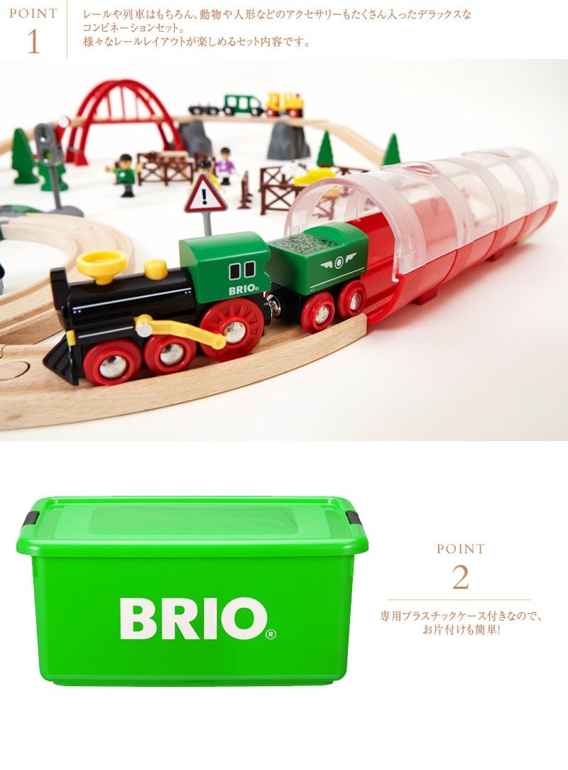 BRIO ブリオ 2019 クリスマス限定レールセット 80000-130