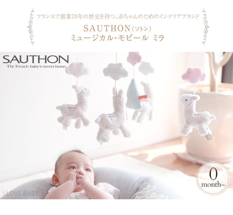 SAUTHON ソトン ミュージカル・モビール FTSTYKMM1