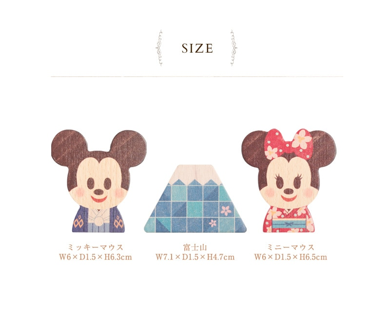Disney|KIDEA JAPAN TYKD00162