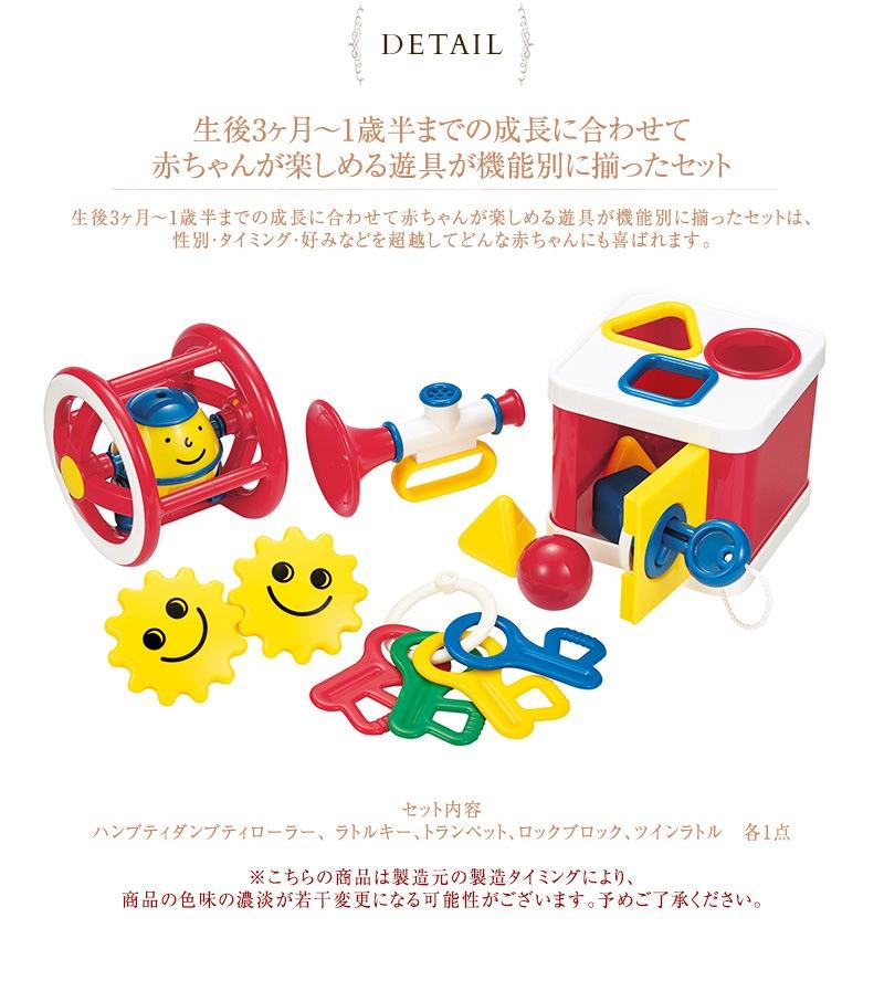 BorneLund ボーネルンド Ambi Toys アンビ・トーイ ベビーギフトセット AM31070J