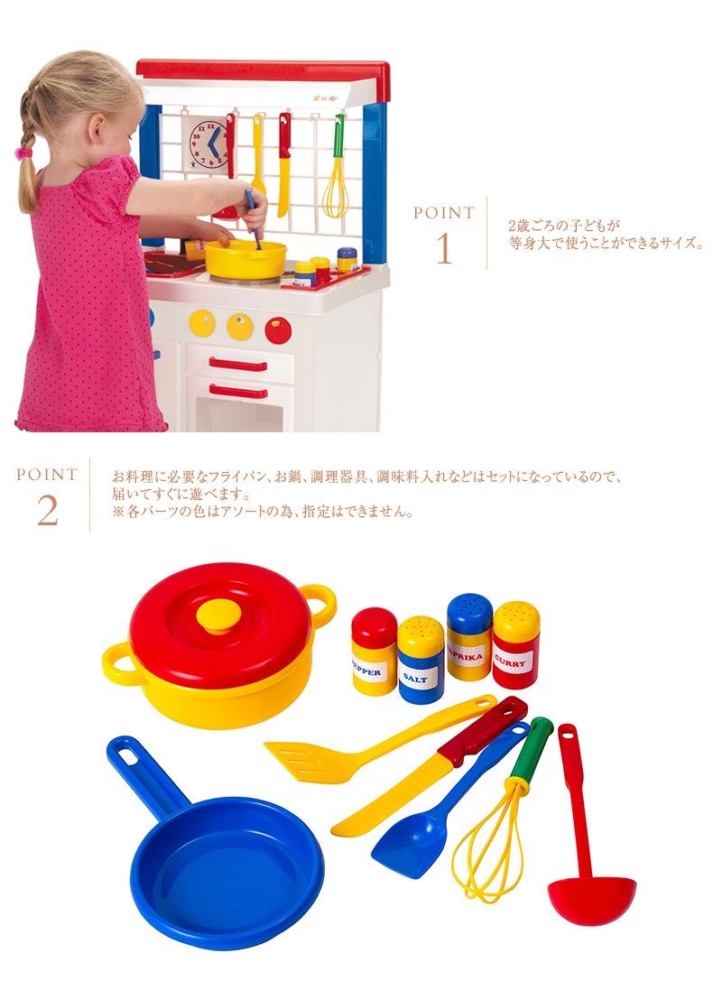 ダントーイ キッチンセンター  HP4240