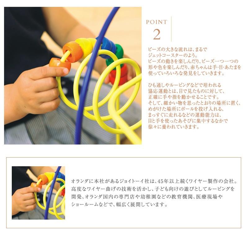 ジョイトーイ ルーピング チャンピオン  JT3300