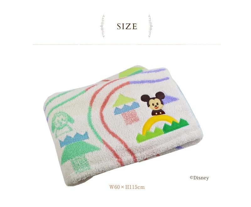 Disney|KIDEA タオル ツナガル モリ バスタオル  NZKD1073380
