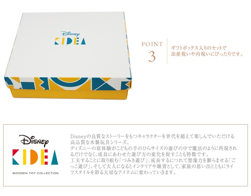 Disney|KIDEA タオル サガス ギフトセット FT1 BT1  NZKD3509501