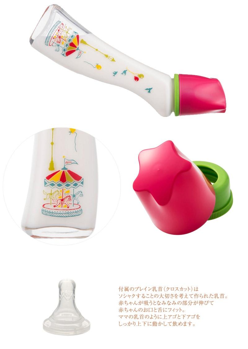 ドクターベッタ 日本製 哺乳瓶(ガラス製)ブレイン Carrousel ボトル 240ml カルーセル