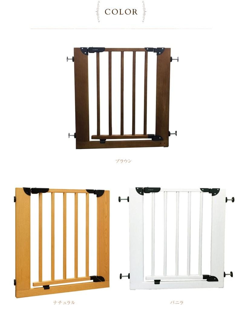 シンセーインターナショナル kiss baby 木製ゲート 88-1061  ベビーゲート 柵 赤ちゃん ベビー ゲート ベビーゲイト ペット