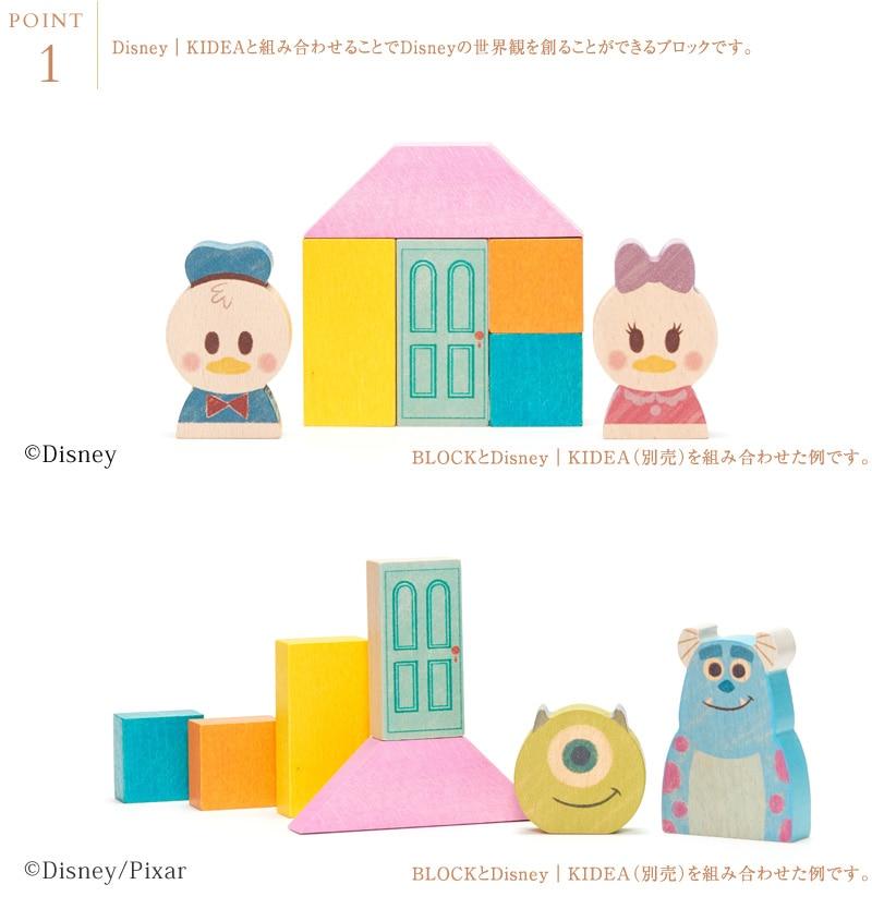 Disney|KIDEA BLOCK/ハウス TYKD00207