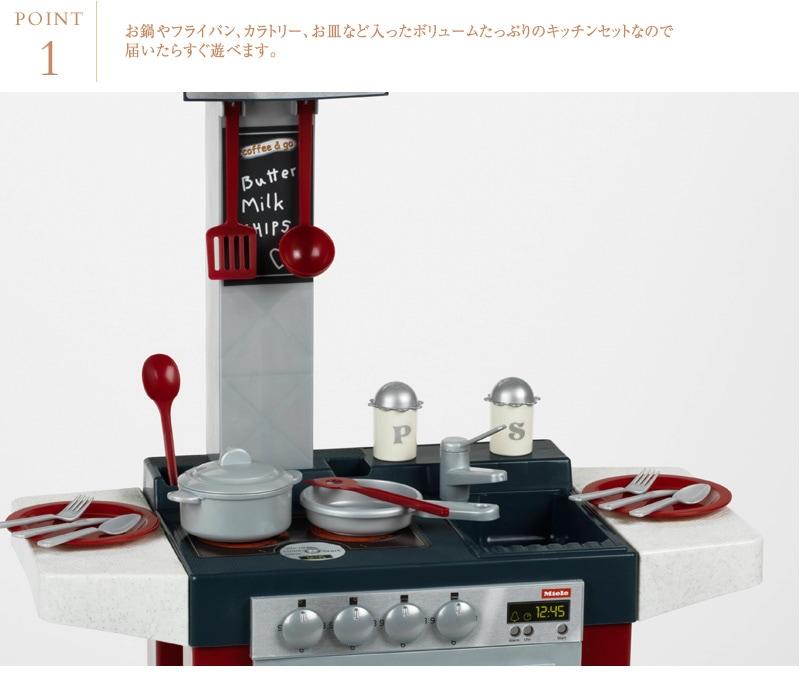 Klein クライン ミーレ グルメキッチン  KL9067