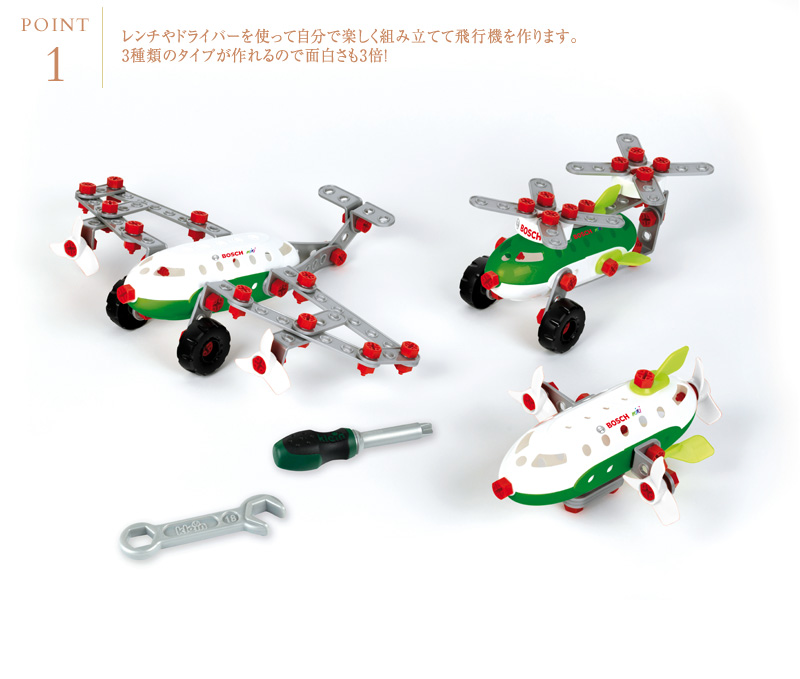 Klein クライン ボッシュ 3in1 エアクラフト  KL8790