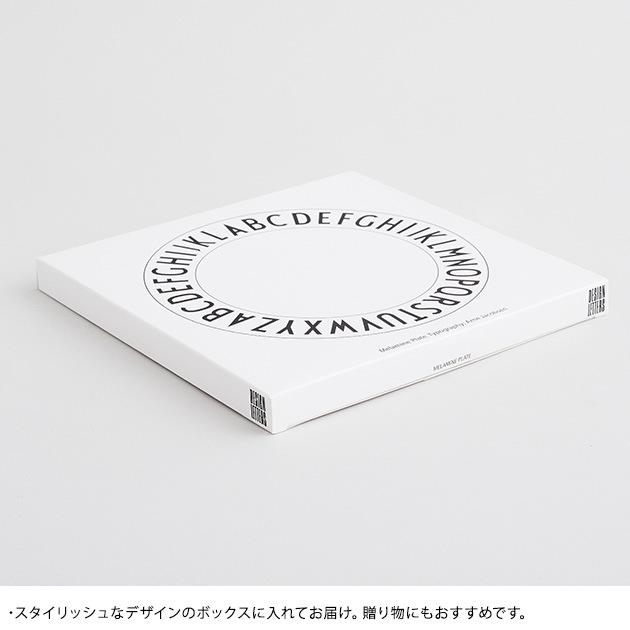 DESIGN LETTERS デザインレターズ メラミンディナープレート スモール 20201001