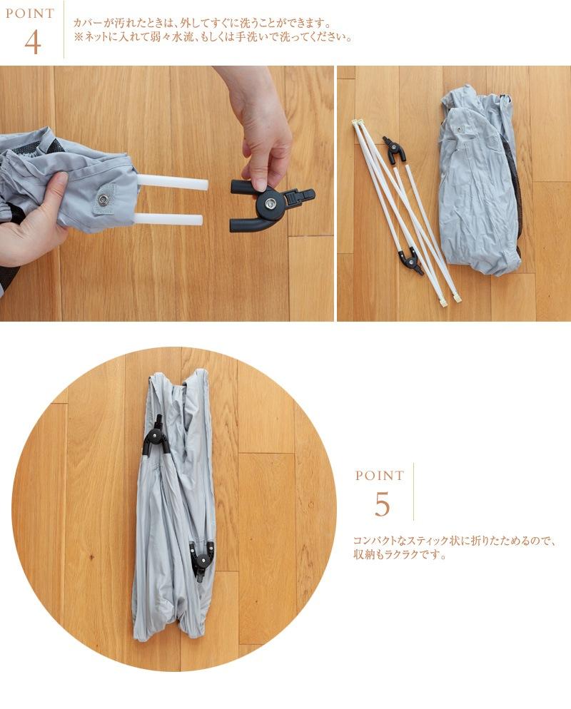 洗えてたためるポータブルベビーサークル専用 洗えるメッシュトップカバー