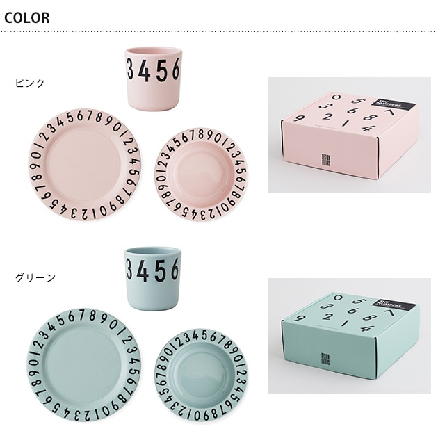 DESIGN LETTERS デザインレターズ The Numbers Gift Box 20202901