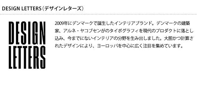 DESIGN LETTERS デザインレターズ ベビースタイ 20202200