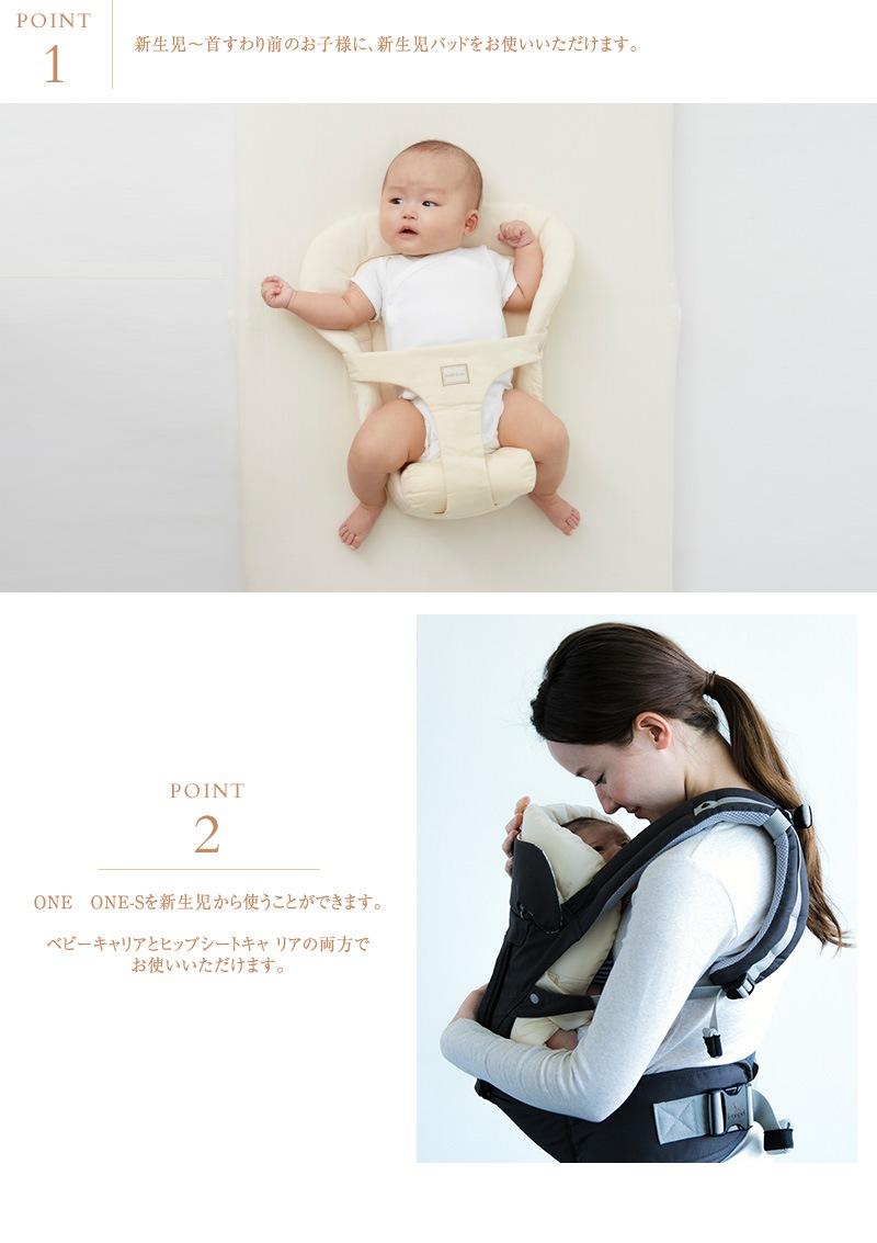BABY & Me ベビーアンドミー 新生児パッド SG BM-0-045