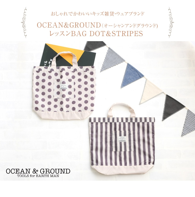 OCEAN&GROUND オーシャンアンドグラウンド  レッスンBAG DOT&STRIPES 1015003DTAAF
