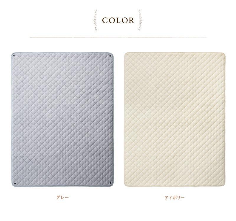 farska ファルスカ フラッグシップライン 綿パイル敷きパッド  90x120cm