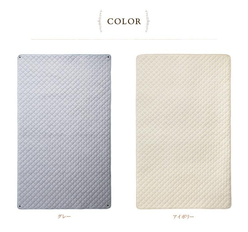 farska ファルスカ フラッグシップライン 綿パイル敷きパッド  90x150cm