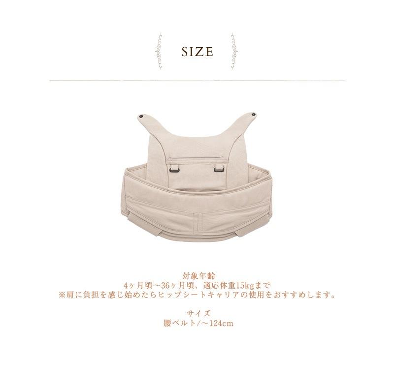 BABY & Me ベビーアンドミー ベビーキャリアパーツ ORIGINAL オリジナル BM-5-023